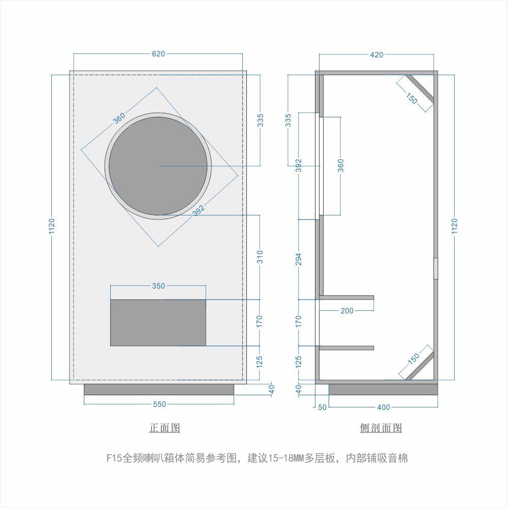 "Proyecto Open Baffle Lii Audio - F15"" - Página 5 F-15-design"